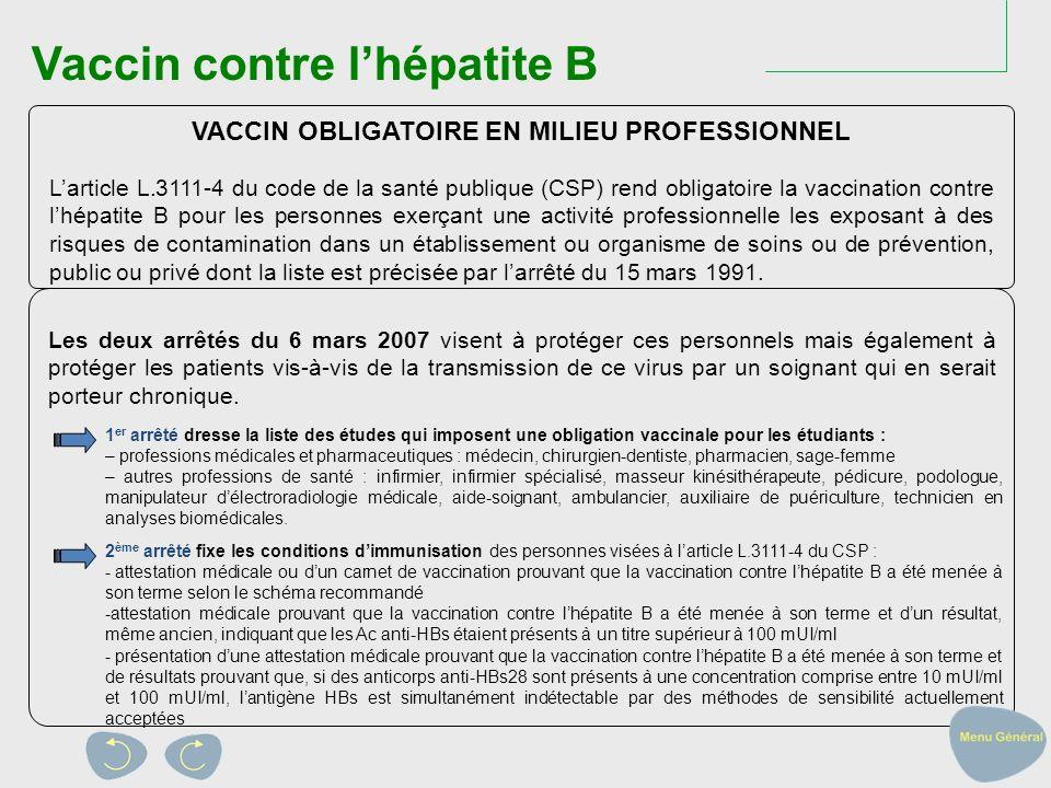 vaccin obligatoire travail hopital